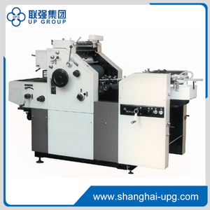 LQIN-450 Four Color Offset Press