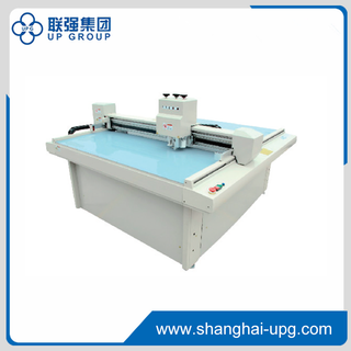 LQP50 series flatbed digital cutter