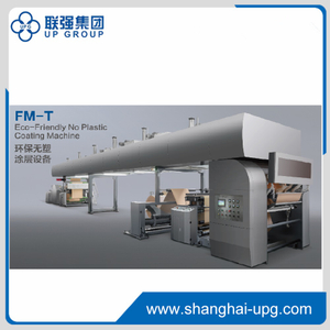 LQFM-T Eco-Friendly No Plastic Coating Machine