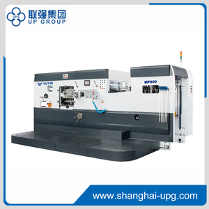 MP800 Automatic Diecutting & Stripping Machine