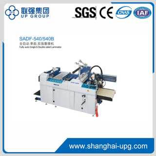 LQ-SADF-540B Fully-auto Double Side Laminator