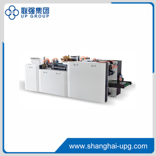 LQHBJ-D300 Automatic Paper Cake Tray Forming Machine(Folding,Gluing,Forming)