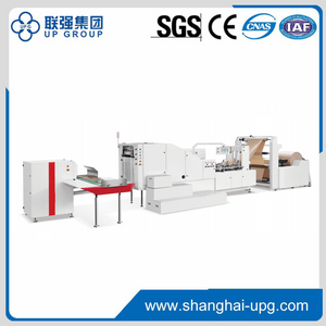 Roll Fed Speed Square Bottom Paper Bag Machine