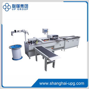 LQBS-420 Spiral Punching and Binding Machine