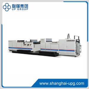 LQFMCY-F Series Automatic Thermal Film Laminator with Chain Cutter