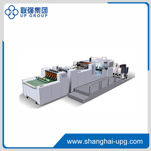 LQPY-950S/1100S/1200S Full Stripping Roll Die Cutting Machine