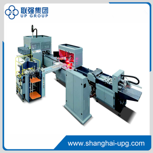 LQ-SJ600Y Automatic rigid box making machine