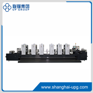 LQ-JJ380 Waterless Offset Intermittent Printing Machine