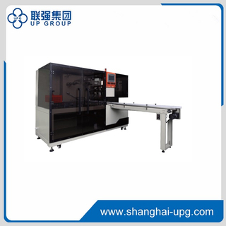LQ-BTB-400 Cellophane Wrapping Machine