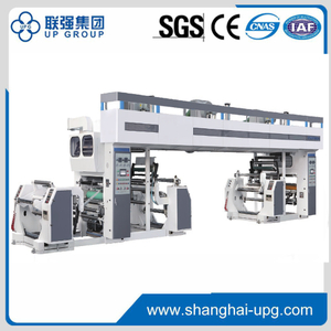 Power-saving Moderate-speed Dry Laminating Machine
