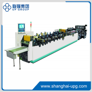 LQSD-450A Automatic Center Sealing Bag Making Machine