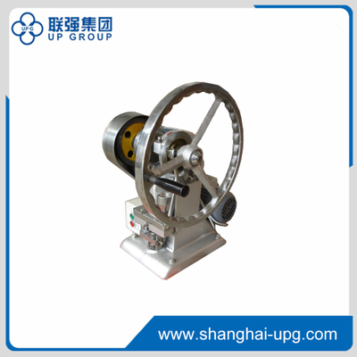 LQ-TDP Single Tablet Press Machine