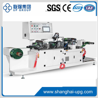 LQ-GSJP-300A Inspection and Rewinding Machine