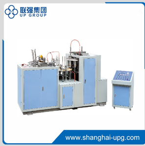 LQJBZ-A12 Paper Cup Forming Machine