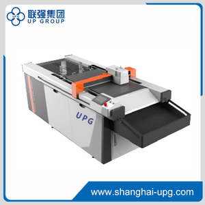 LQMK 0604/0806 cutting machine