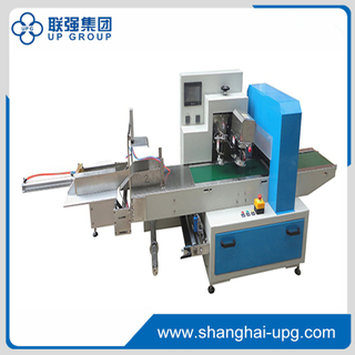 LAB-500S Packing machine