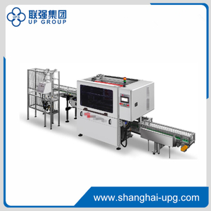 LQDEBAO-L666 High Speed Intelligent Paper Cup Packing Machine