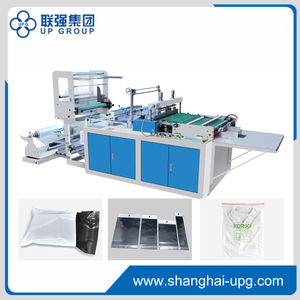 LQBQ Series Side Seal Heat Cutting Bag Making Machine